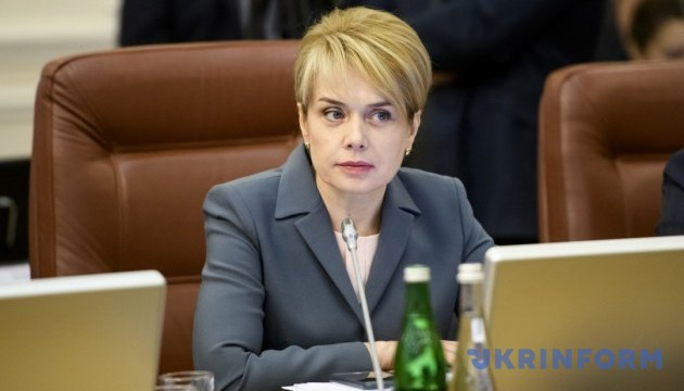 Гриневич назвала ТОП-10 вузов, где увеличилось количество бюджетных мест