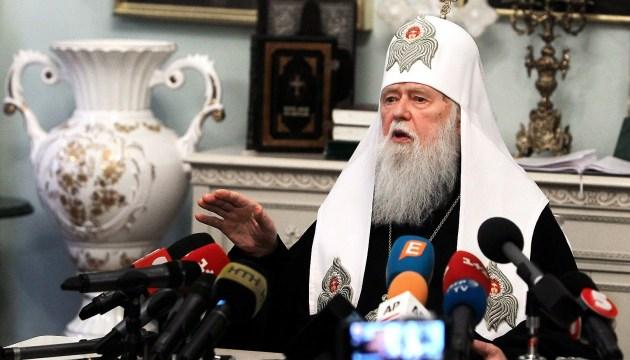 Московский патриархат после предоставления УПЦ Томоса должен переименоваться - Филарет