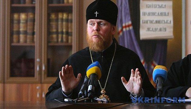 Визит главы РПЦ ко Вселенскому патриарху закончился безрезультатно - УПЦ КП