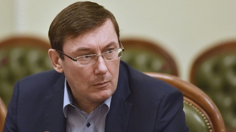 Генеральный прокурор призвал отменить звание Герой Украины