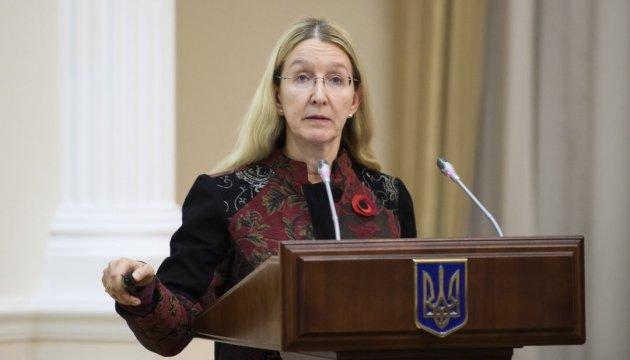 Украина приняла участие в саммите eHealth