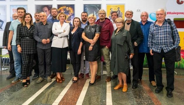 Украинская киноакадемия ищет кандидатов в состав своего правления