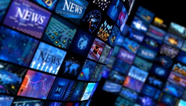 Электронные СМИ соберутся на форум, где обсудят независимость и тренды