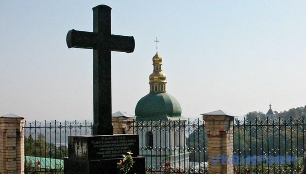 Христиане восточного обряда отмечают Воздвижение Креста Господня