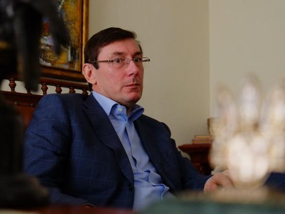 Луценко анонсировал представление на нардепа за участие в уничтожении ВПК