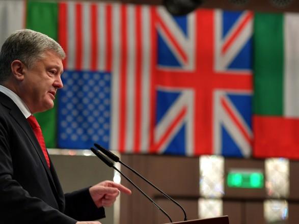 Украина, США, ФРГ и Франция готовы внести совместную резолюцию в ООН о миротворцах - Порошенко
