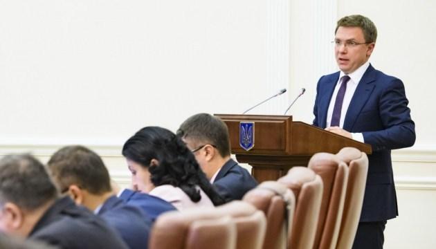 Брендбук Украины: Биденко рассказал о NOW-философии