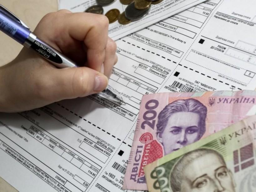 Размер помощи по субсидиям сократили до менее, чем 100 гривен - Госстат