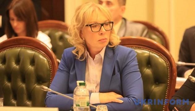 """Денисова """"забыла"""" задекларировать 23 миллиона - НАПК"""