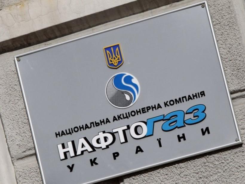 «Нафтогаз» планирует выпуск еврооблигаций в октябре