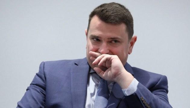 Дело Сытника: Луценко сказал, когда директору НАБУ вручат подозрение
