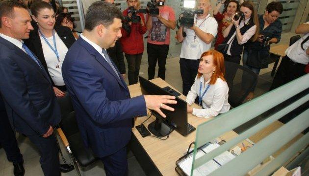 В Украине действует более 750 ЦПАУ, где можно быстро оформить документы - Гройсман