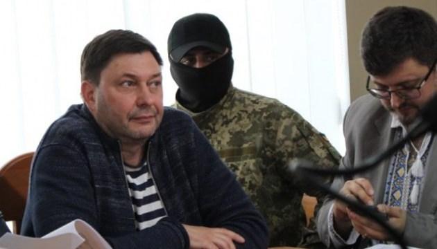 СБУ готовит новые подозрения по делу Вышинского