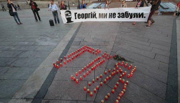 Журналисты требуют публичного отчета о расследовании убийств Гонгадзе и Шеремета
