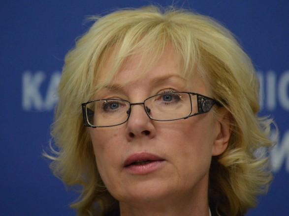 КСУ отказался рассматривать представление об увольнении Денисовой с должности омбудсмена