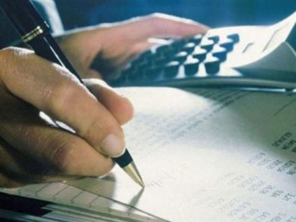 НАПК выявило нарушения в отчетах партий относительно материально-имущественных достояний