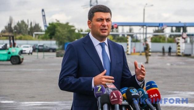 Гройсман призывает украинцев обращаться к нему с проблемами