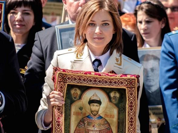 """Боевики """"ДНР"""" заявили, что похороны Захарченко посетят Поклонская и Аксенов"""