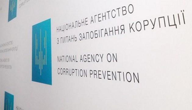 НАПК просит сообщать о звонках потносительно е-деклараций от их имени