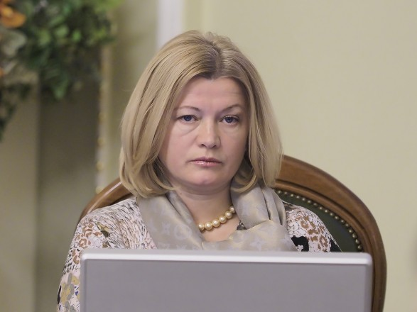 Геращенко поддержала предложение перенести переговорную площадку из Минска