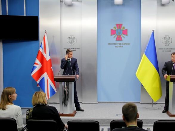 Украина и Великобритания обсудили усиление ВМС для охраны морского побережья