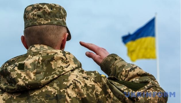 """МИП представит проект с """"украинскими амаzонками"""" ко Дню защитника"""