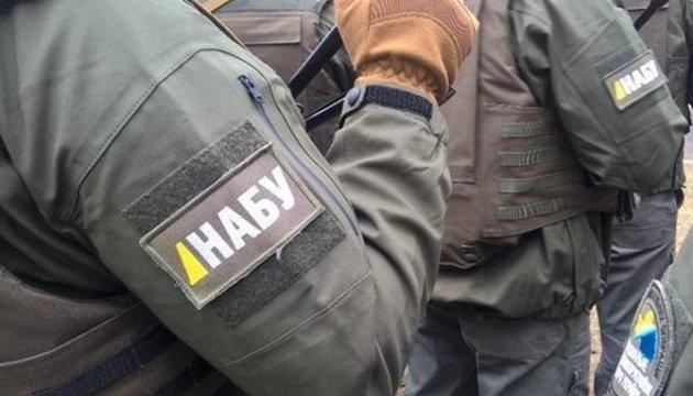 """Под комитетами Рады активисты требуют от НАБУ """"результатов"""""""
