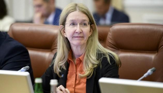 Правительство выделит на экстренную медицину почти миллиард гривен - Супрун