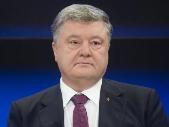 В понедельник Порошенко отправится на заседание Генассамблеи ООН