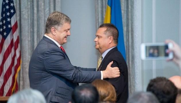 Президент вручил награды представителям украинской общины в США