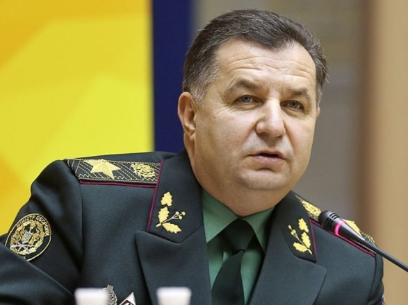 Российские пранкеры позвонили Полтораку по поводу событий в Донецке