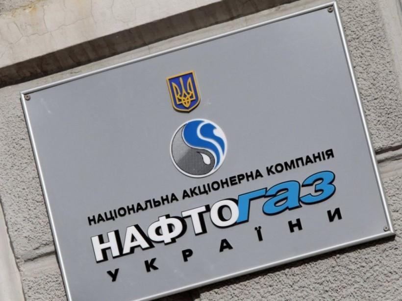 Эксперт: Продажа акций ГТС – единственный способ сохранения доходов «Нафтогаза»