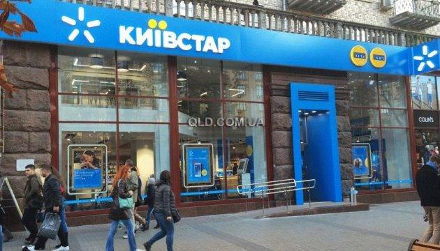 В НАБУ говорят, что не изымали серверы в Киевстар