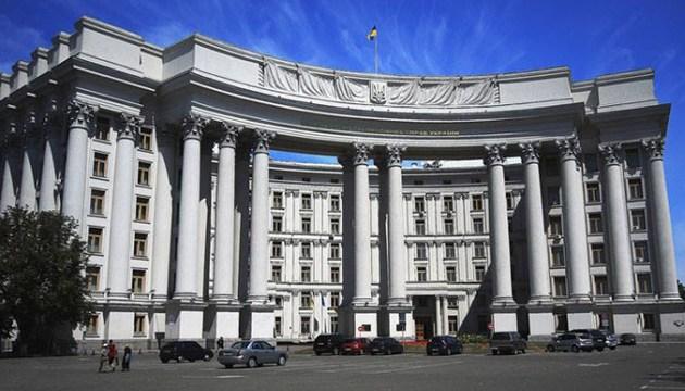 ДТП в России: консулы оказывают помощь пострадавшим украинцам - МИД