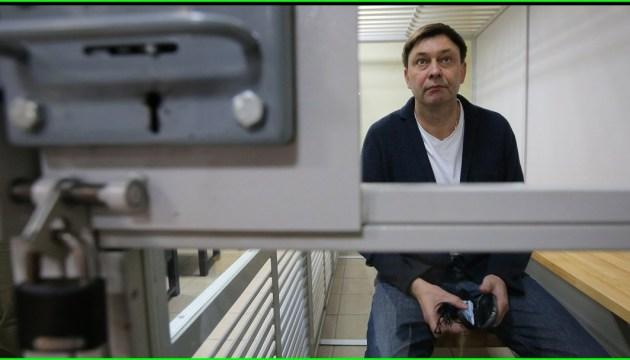 Суд по делу Вышинского перенесли на завтра