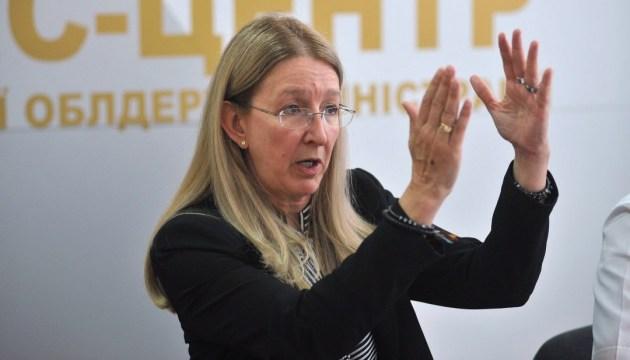 Супрун назвала два самые коррумпированные медуниверситета Украины
