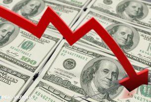 НБУ на 20 сентября незначительно усилил курс гривны до 28,12 грн/доллар