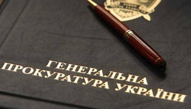 Заместитель Грицака пожаловался Генпрокуратуре на детективов НАБУ