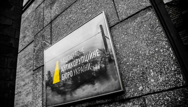 Дело Госинвестпроекта: НАБУ разыскивает родного брата Каськива