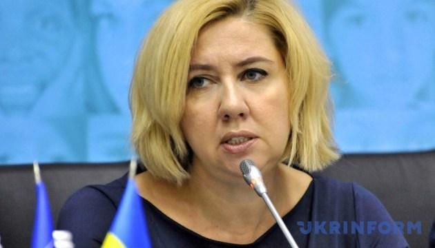 В ОБСЕ осудили онлайн-нападения и угрозы на директора ИМИ Оксану Романюк