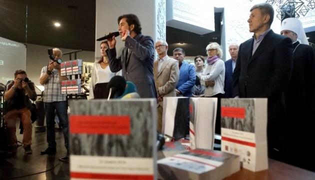 Нищук рассчитывает, что Мемориал жертв Голодомора завершат за 2 года