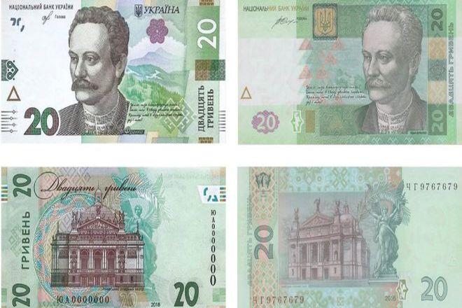 НБУ ввел в оборот обновленную 20-гривенную купюру
