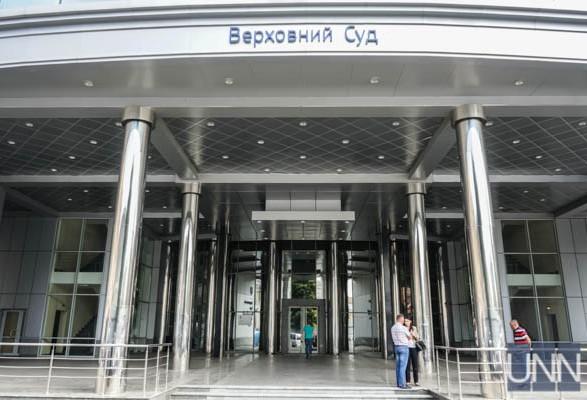 Судьи оспаривают ликвидацию Верховного суда Украины
