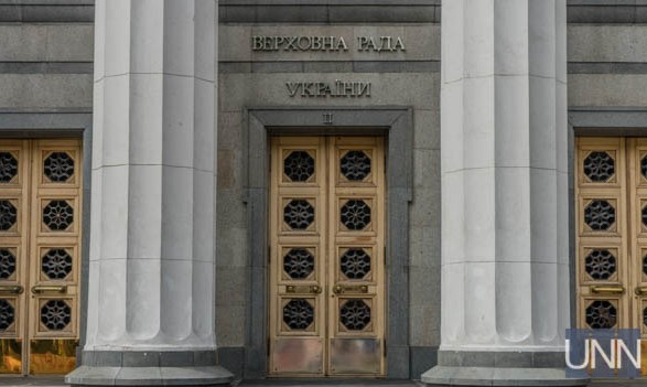 Сегодня Рада займется совершенствованием деятельности ГБР и интеллектуальной собственностью