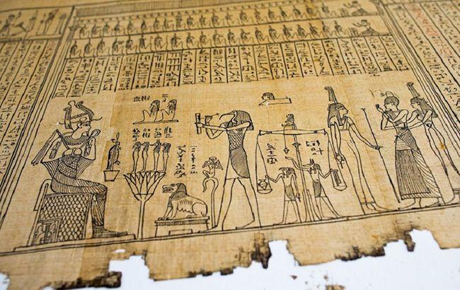 На аукционе в Монако продали египетский папирус за миллион евро