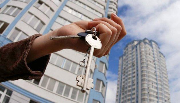 """""""Доступное жилье"""" запретили продавать в течение трех лет - решение КМУ"""