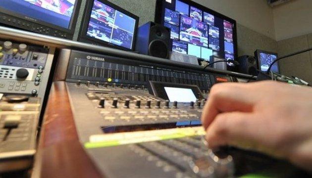 Эфир телеканалов сегодняшнего дня начинают мониторить по соблюдению языковых квот