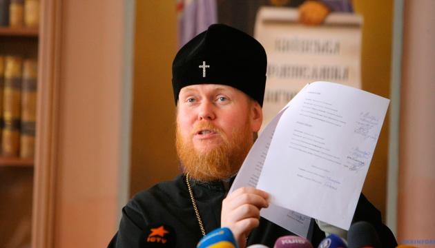УПЦ КП сомневается, что Москва выпустит из-под контроля белорусскую церковь