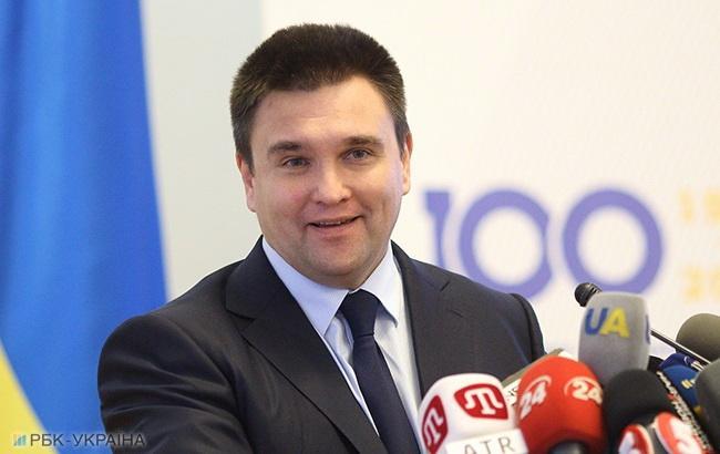 МИД Украины поддержал намерение США выйти из ракетной сделки с Россией