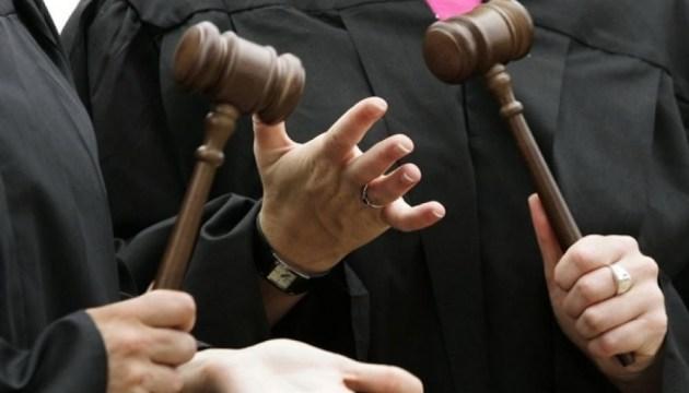 В течение трех дней 819 кандидатов в судьи местных судов будут сдавать экзамен